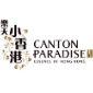 Canton Paradise (Bahan)