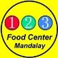 123 Food Center