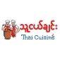Friend Thai Cuisine (သူငယ်ချင်း Thai Cuisine )