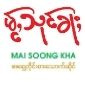 Mai Soong Kha