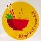 Htike Htike Aung