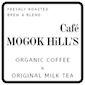 Mogok Hill's Cafe