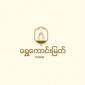 Fast Food Corner Mandalay