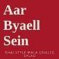 Aar Byaell Sein